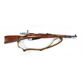 Rifle MOSSIN NAGAN de Caballería - Armeria EGARA