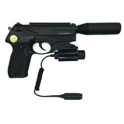 Pistola PT-80 TACTICAL - Armeria EGARA