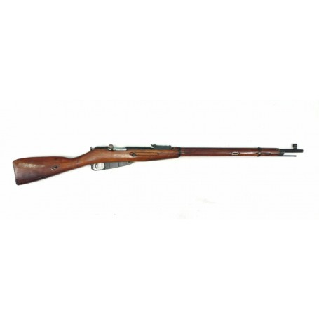 Rifle MOSSIN NAGAN Infantería - Armeria EGARA